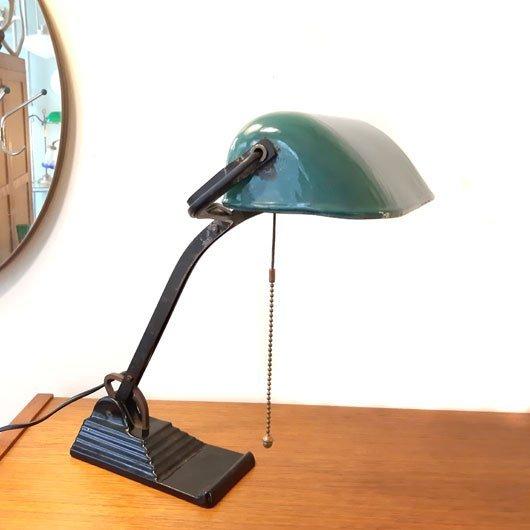 SL48 - Bankierslamp - Vintage -VERKOCHT