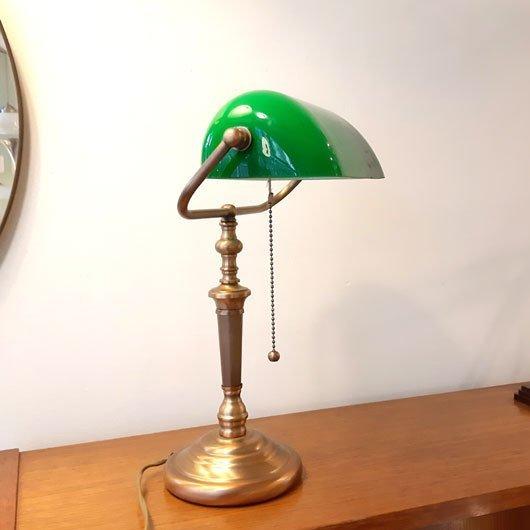 SL50 - Notarislamp - Bankierslamp - VERKOCHT