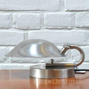14. Bed en of wandlamp Oister – Gratis verzending